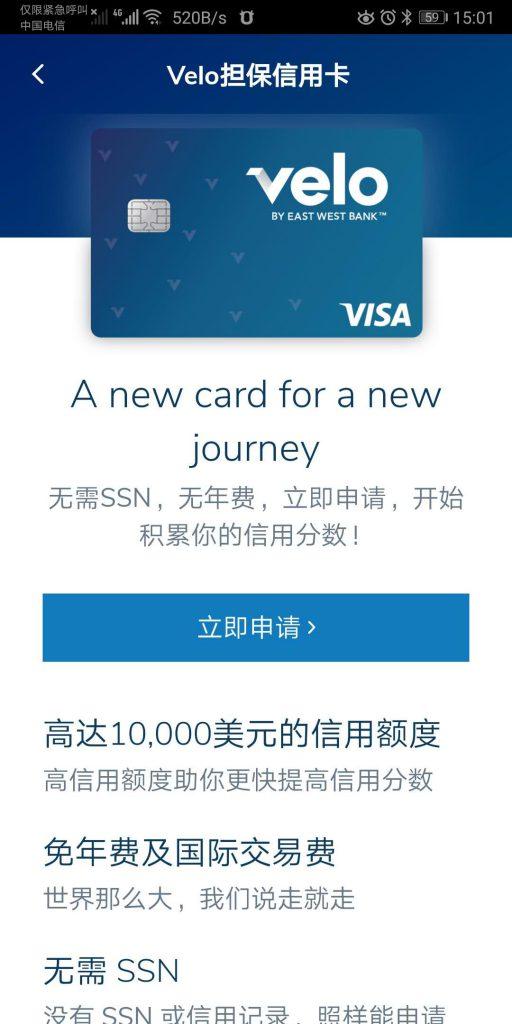 足不出户 无SSN 办理美国实体信用卡,储蓄账户 开启美国信用记录-龙图腾工作室