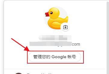 谷歌账号修改成中文方法(包括图片对比)-龙图腾工作室